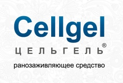 Cellgel
